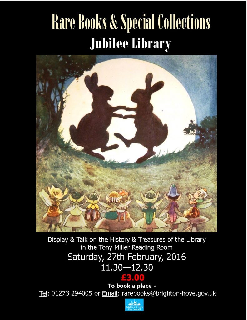 Jubilee (Dancing rabbits 27.2.16) - Copy - Copy